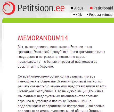 Petisioon