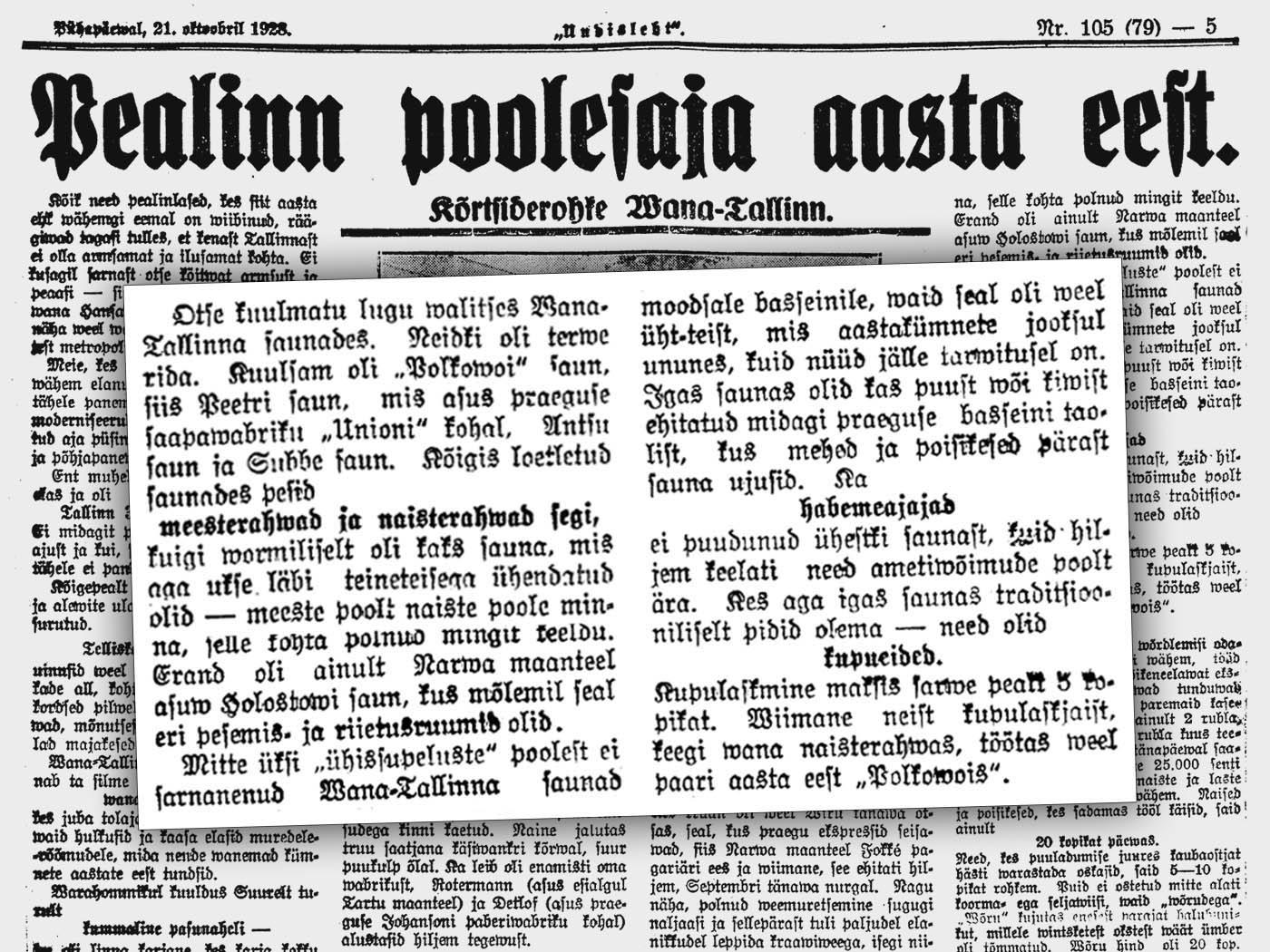 Uudisleht 12.10.1928