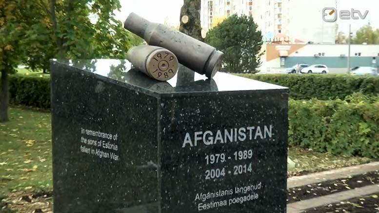 Kuvanveistäjä Aivar Simson suunnittelema Afganistanin muistomerkki Narvassa, paljastettu 8.10.2017