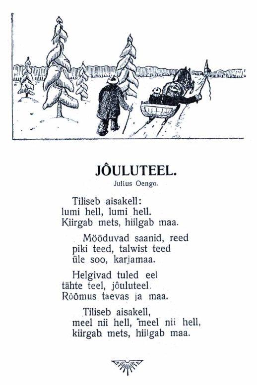 Kilisee kulkunen. Alkuperäinen runo Laste Rõõm -joululehdessä 1921