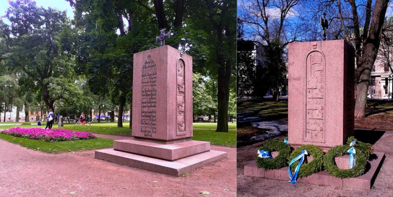 Vironkävijäin sankarihauta, Helsinkin Vanha kirkkopuisto