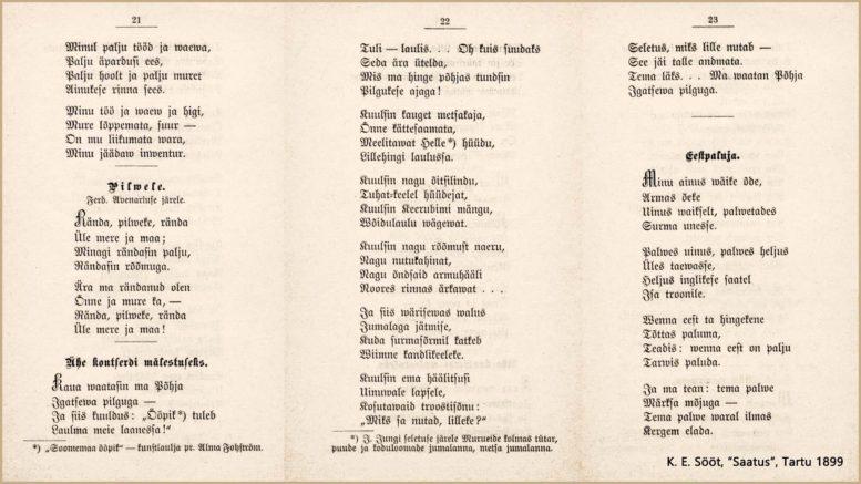 K. E. Sööt, Ühe kontserdi mälestuseks (Erään konsertin muistoksi)