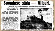 Viipuri, suomalaisuuden sydän, Uus Eesti 15.4.1939