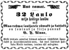 Uus ramat. 32 Laulo. Esimene kuulutus Eesti Postimehes 19.3.1869
