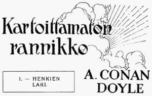 Arthur Conan Doylen artikkelin otsikot Maailma-lehdessä 2/1920