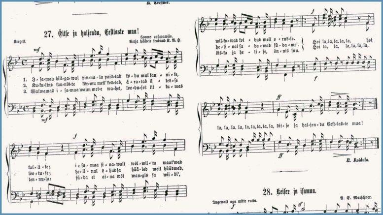 Õitse ja haljenda, Eestlaste maa! (Kukoista ja vihannoi, virolaisten maa!) 1879