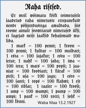 Raha ristsed, Waba Maa 13.2.1927