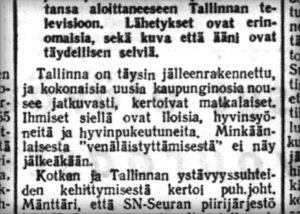Demokraattinen Lehtipalvelu / SKDL:n Vapaa Sana 28.7.1955