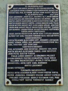 Gustav Heinonen ja Paul Ahtikainen – kaksi suomalaisista nimeä Narvan sankaripatsaan nimitaulussa